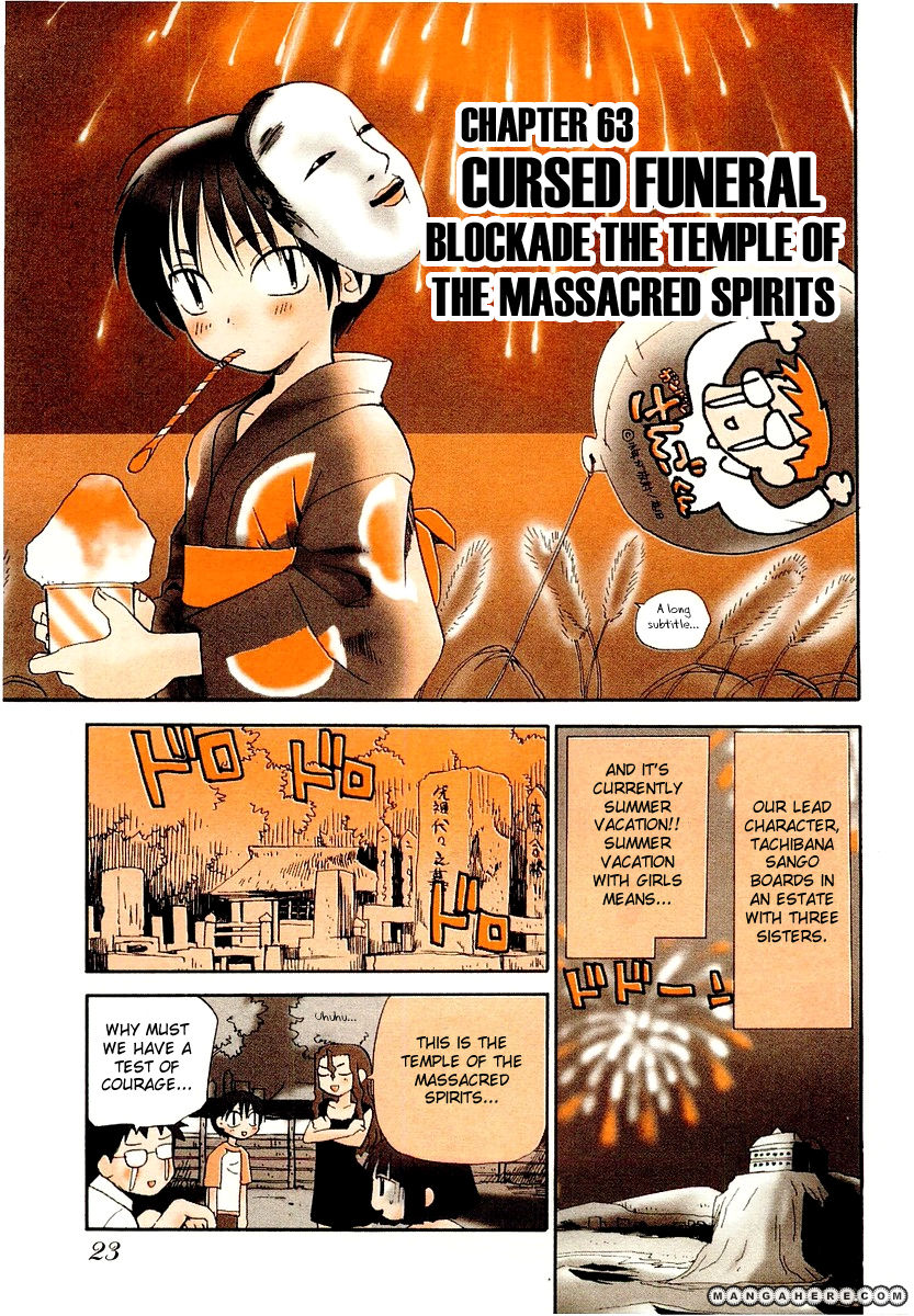 Momoiro Sango 63 Page 1