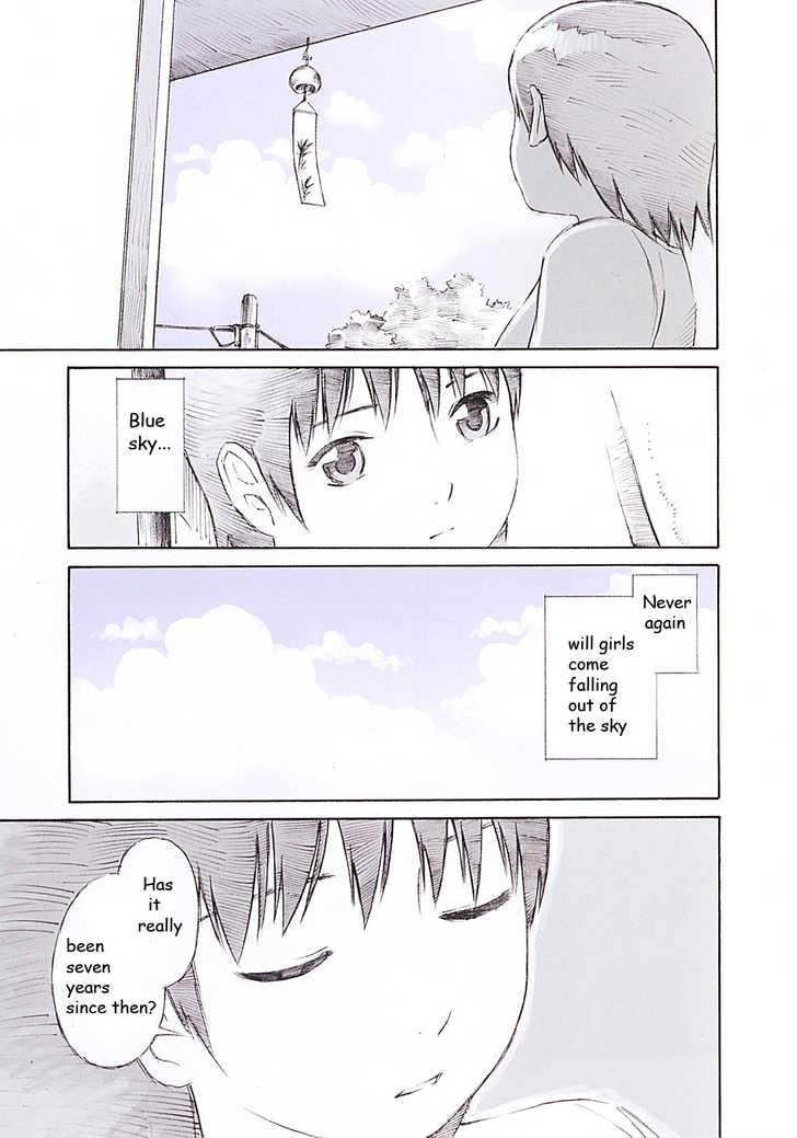 Blue Drop - Maiorita Tenshi 1 Page 2