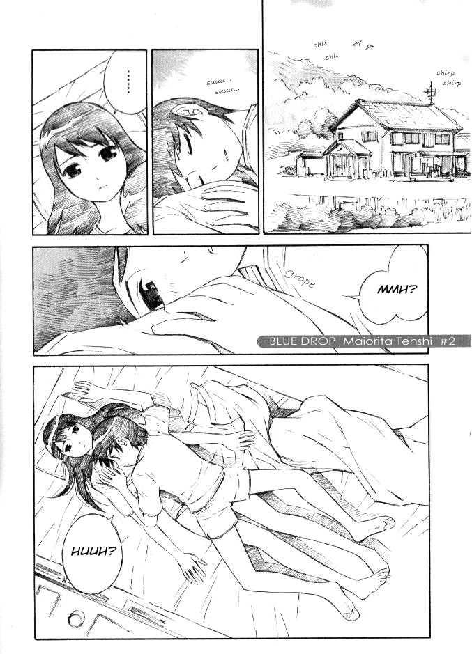 Blue Drop - Maiorita Tenshi 2 Page 1