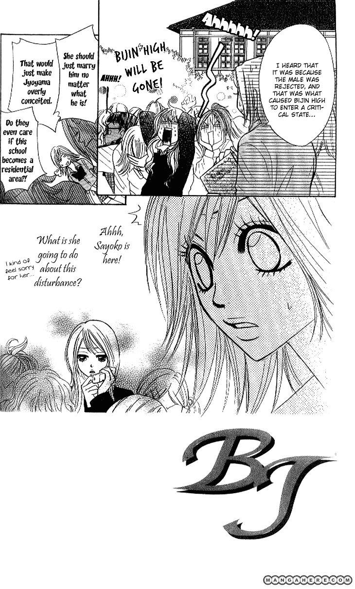 Shiritsu! Bijinzaka Joshi Koukou 12 Page 3