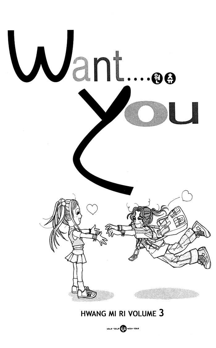 Want You 11 Page 2