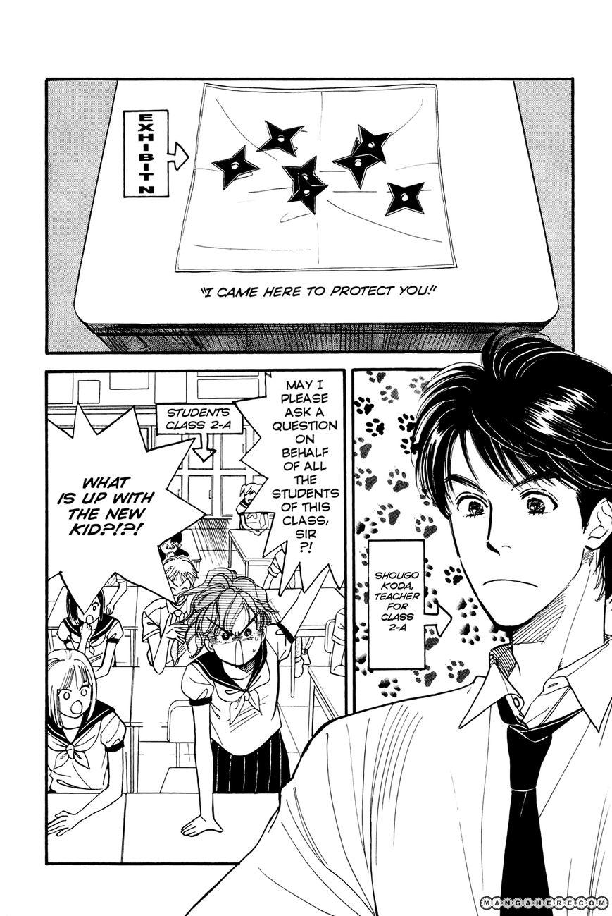 Teru Teru x Shounen 2 Page 3