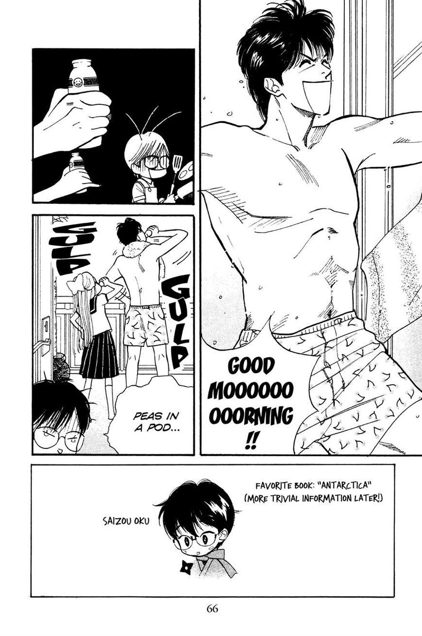 Teru Teru x Shounen 3 Page 2