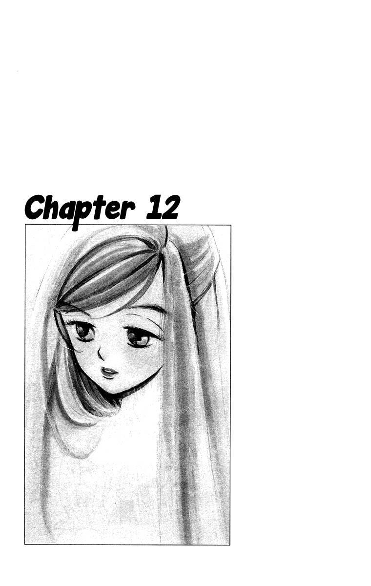 Teru Teru x Shounen 12 Page 2