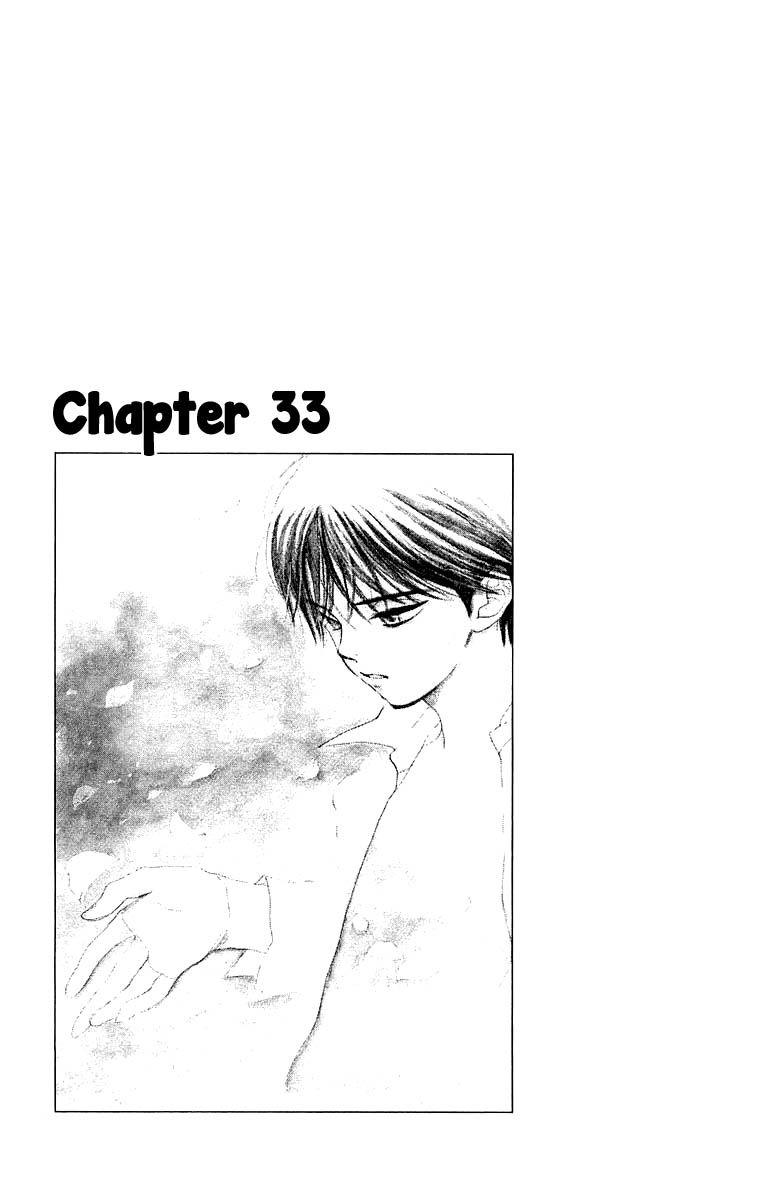 Teru Teru x Shounen 33 Page 2