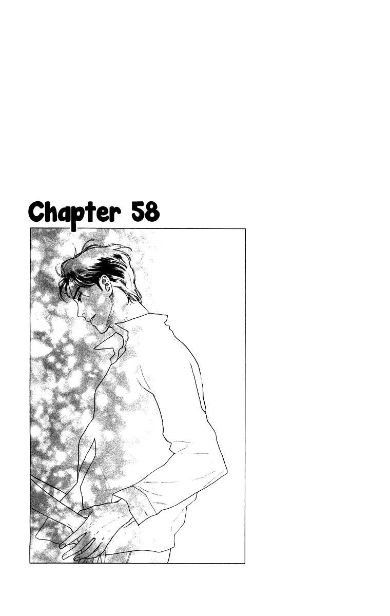 Teru Teru x Shounen 58 Page 2