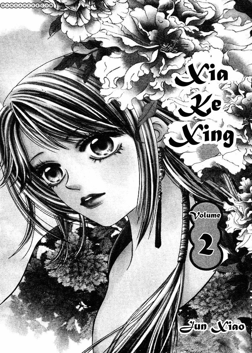 Xia Ke Xing 5 Page 3