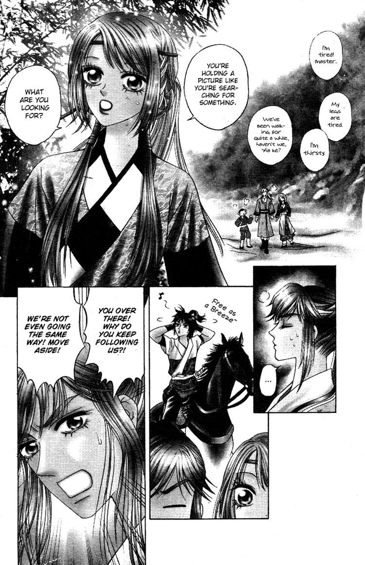 Xia Ke Xing 6 Page 2