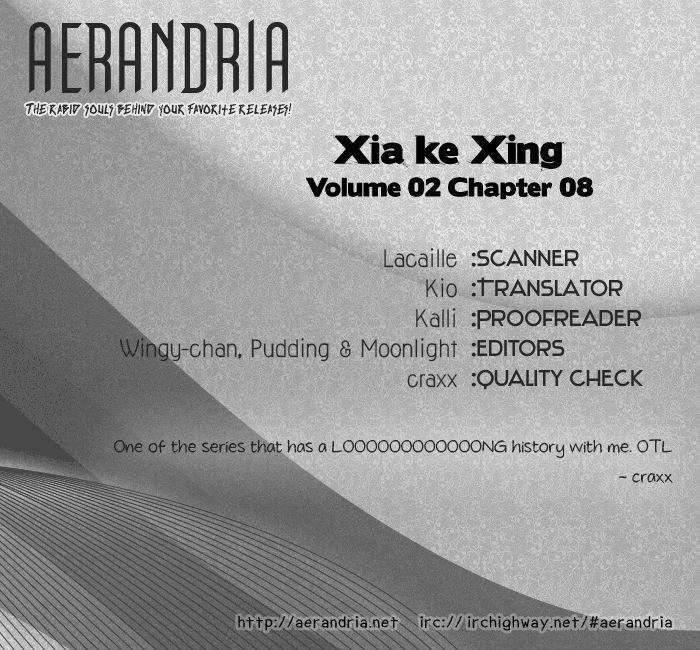 Xia Ke Xing 8 Page 2