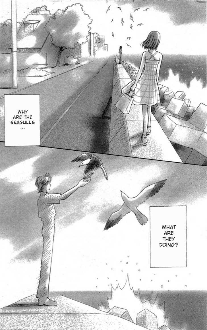 Yume no Machi 2 Page 1