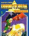 The Legend Of Zelda: A Link to the Past (CAGVIA Ataru)