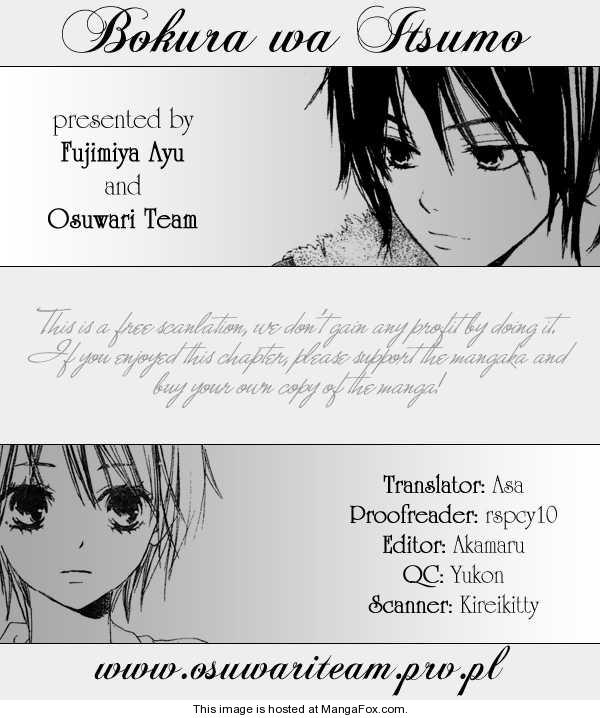 Bokura wa Itsumo 1 Page 1