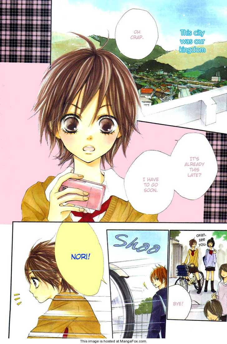Bokura wa Itsumo 1 Page 3