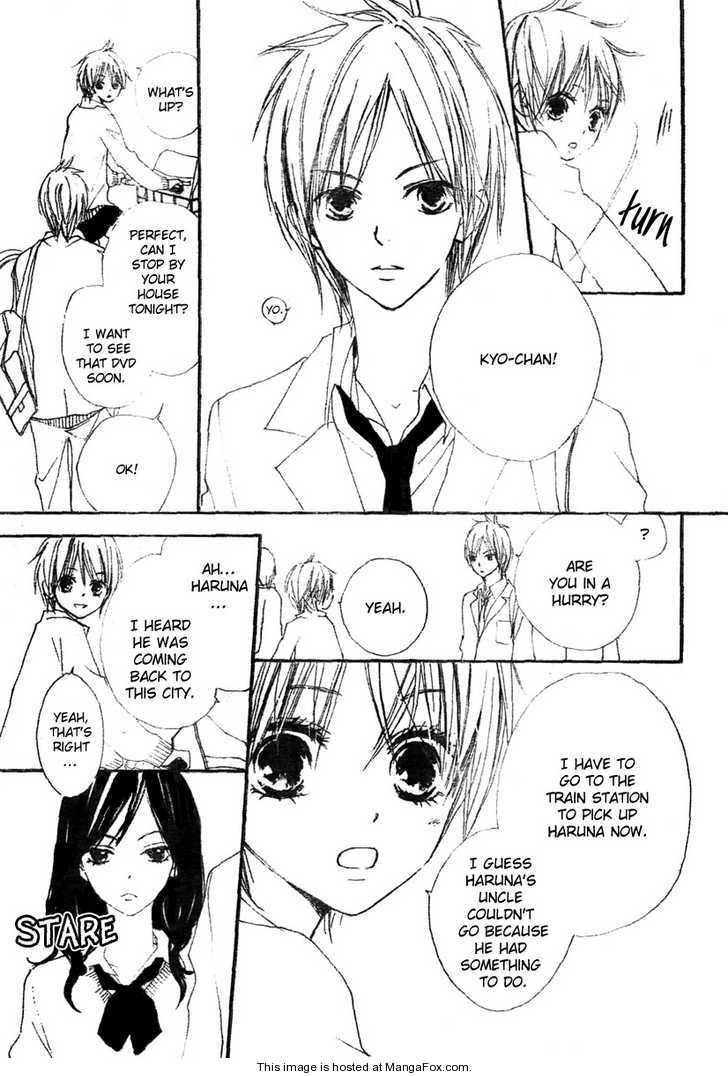 Bokura wa Itsumo 1 Page 4