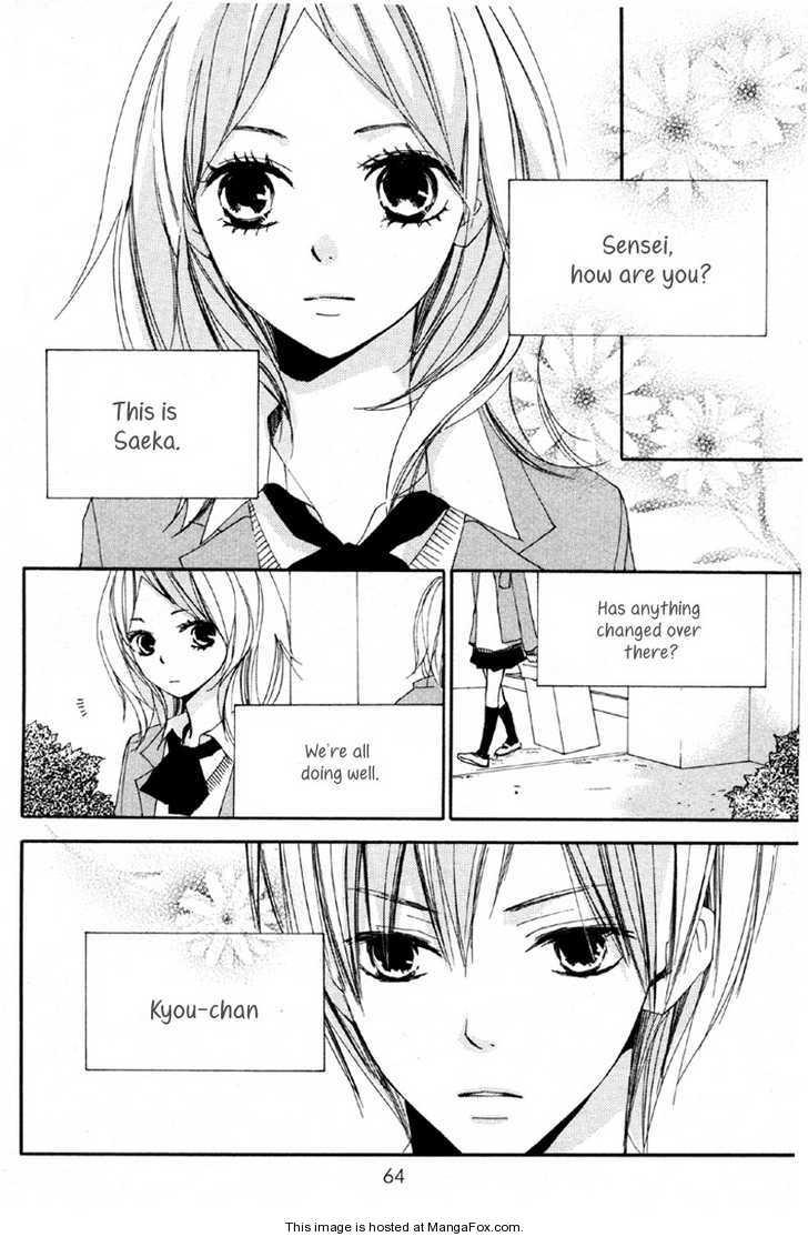 Bokura wa Itsumo 3 Page 2