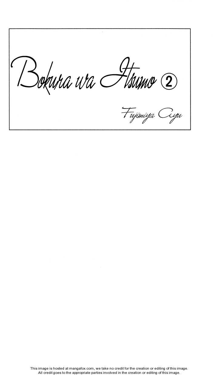 Bokura wa Itsumo 6 Page 1