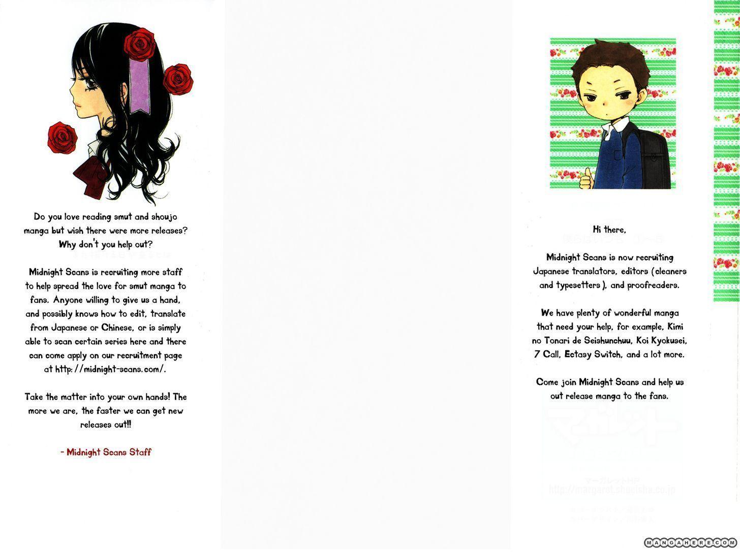 Bokura wa Itsumo 12 Page 4