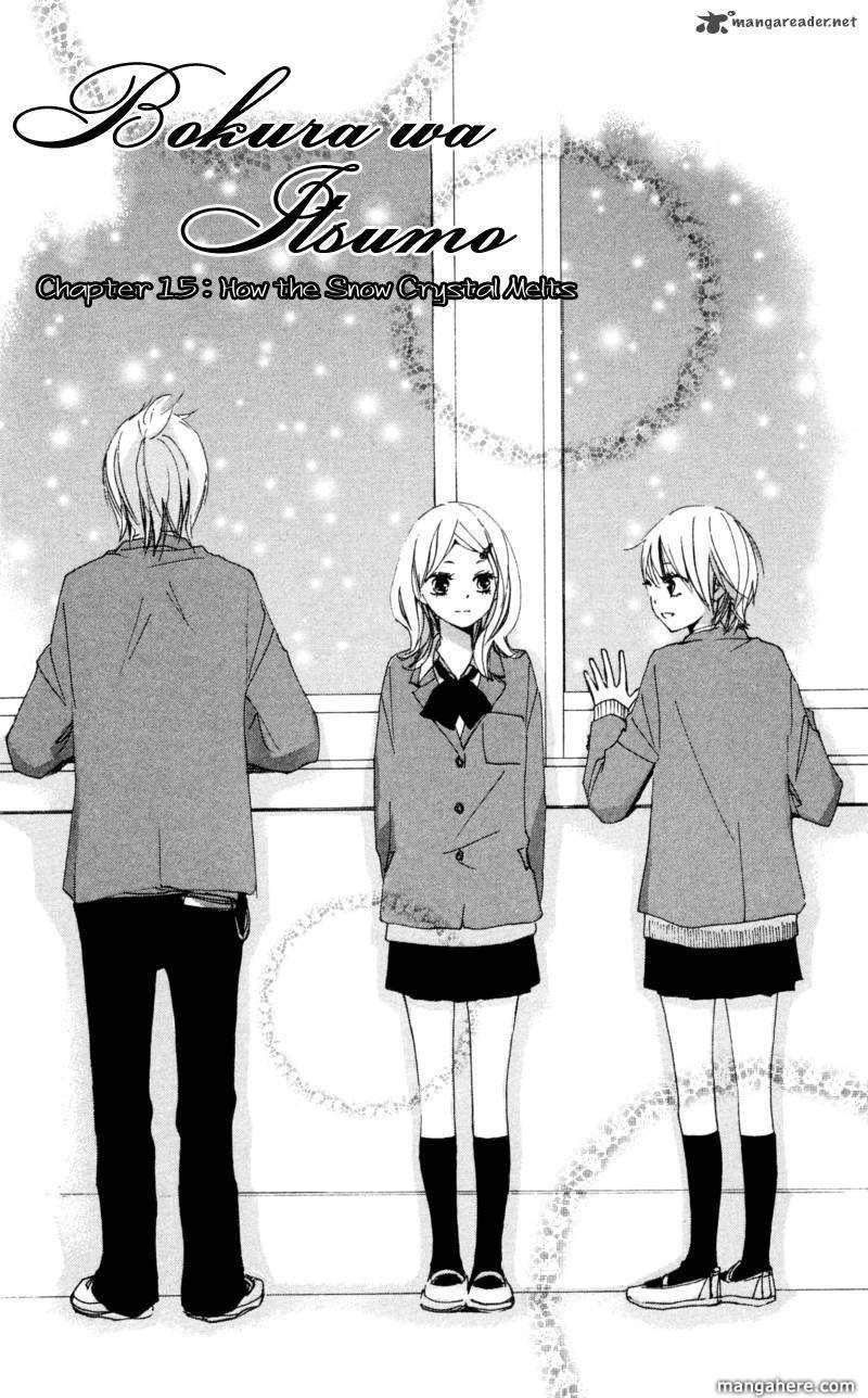 Bokura wa Itsumo 15 Page 1