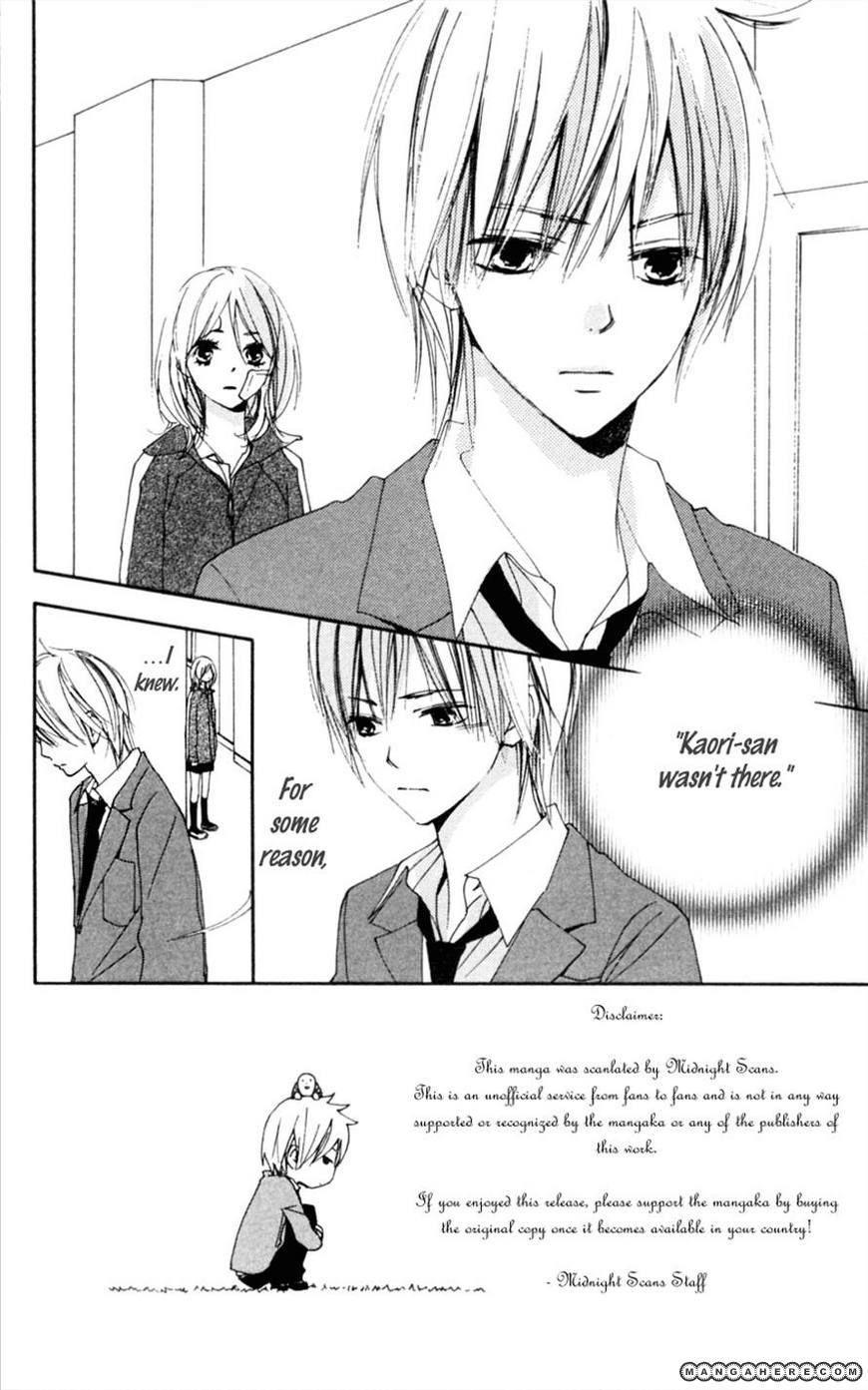 Bokura wa Itsumo 16 Page 2