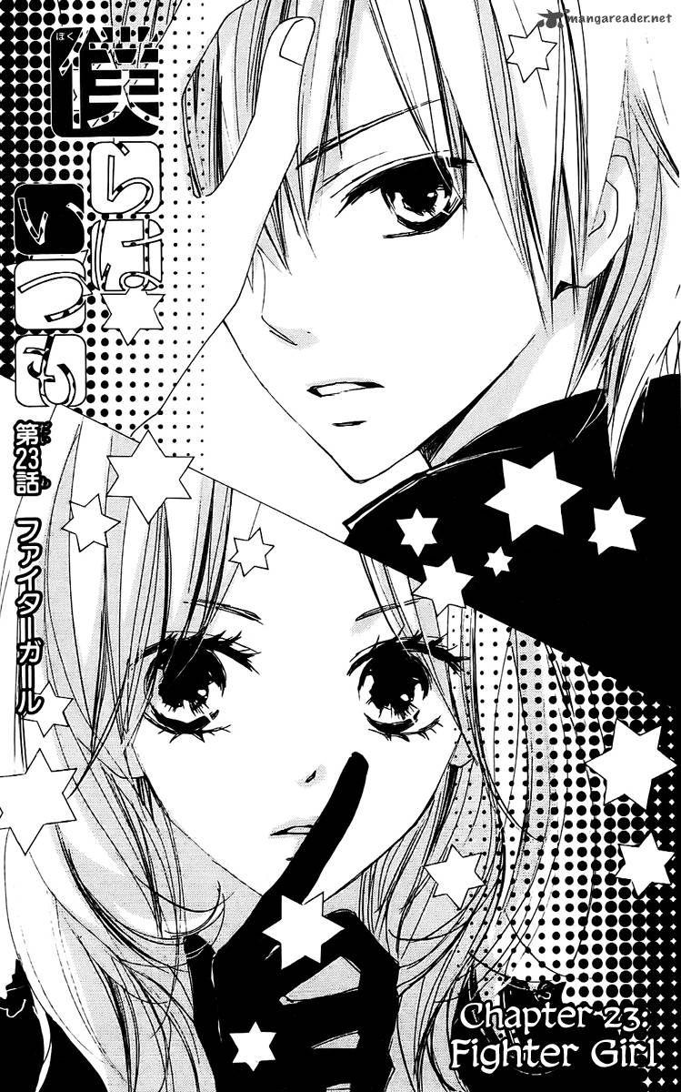 Bokura wa Itsumo 23 Page 1
