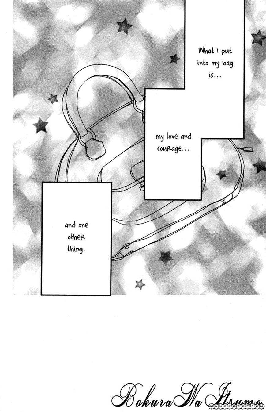 Bokura wa Itsumo 28 Page 2