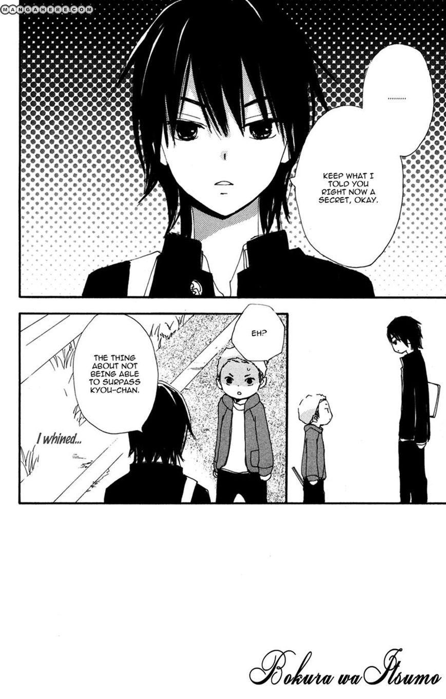 Bokura wa Itsumo 29 Page 2