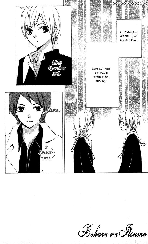 Bokura wa Itsumo 34 Page 2