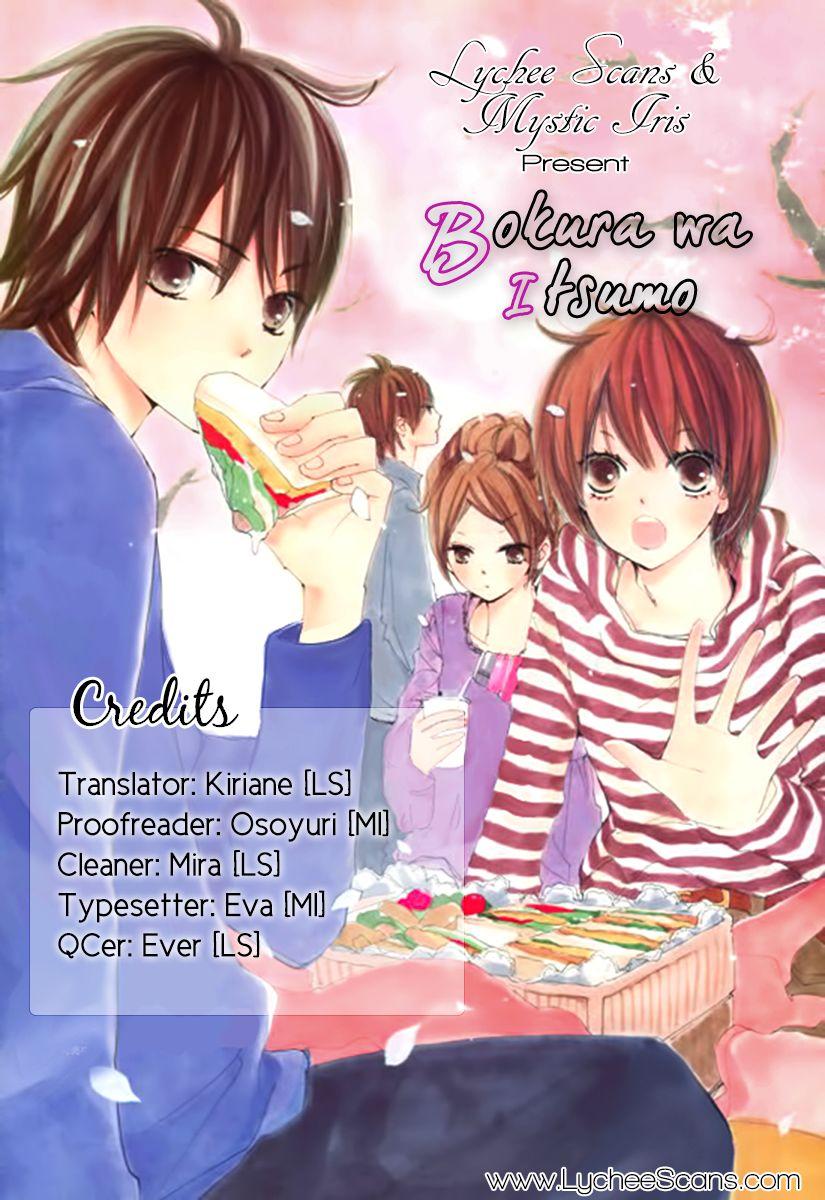 Bokura wa Itsumo 39 Page 1