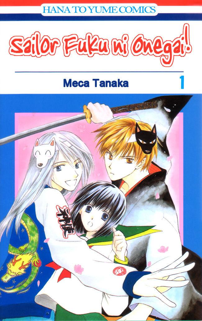 Sailor Fuku ni Onegai! 1 Page 1