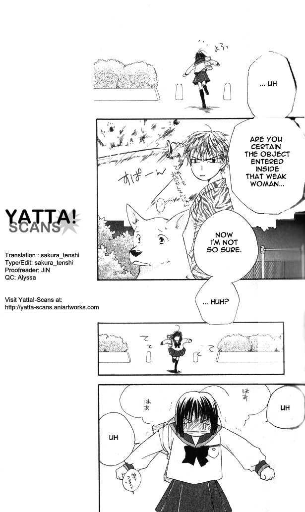 Sailor Fuku ni Onegai! 1.2 Page 4