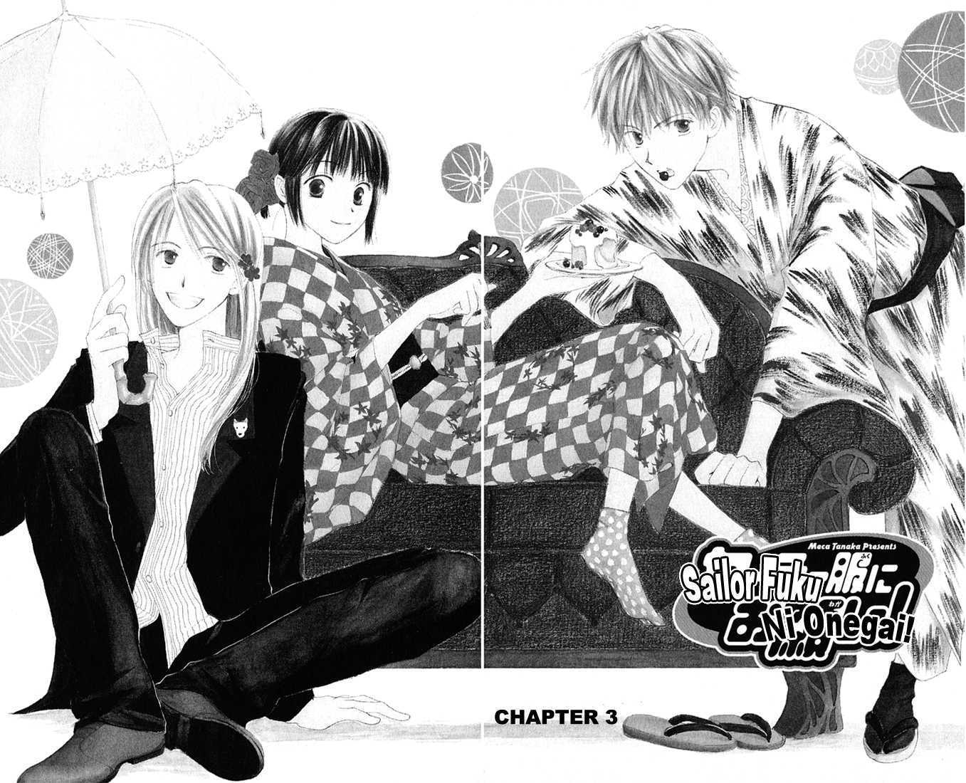 Sailor Fuku ni Onegai! 3 Page 1