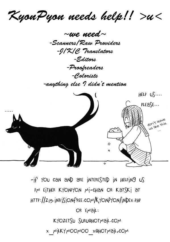 Sailor Fuku ni Onegai! 4 Page 2