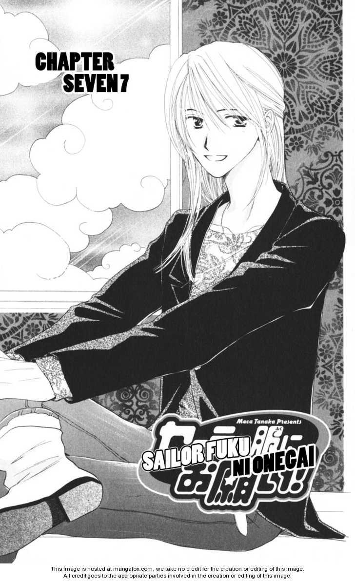 Sailor Fuku ni Onegai! 7 Page 1