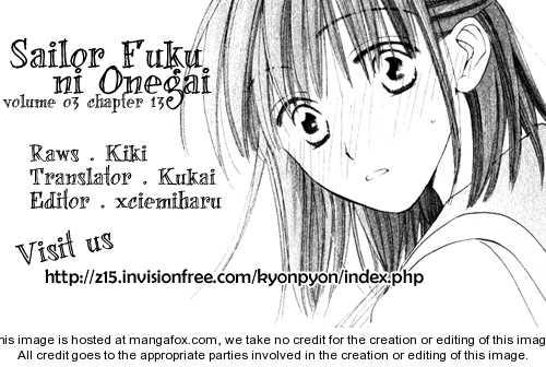 Sailor Fuku ni Onegai! 13 Page 1