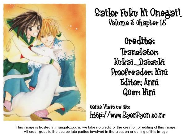 Sailor Fuku ni Onegai! 15 Page 1