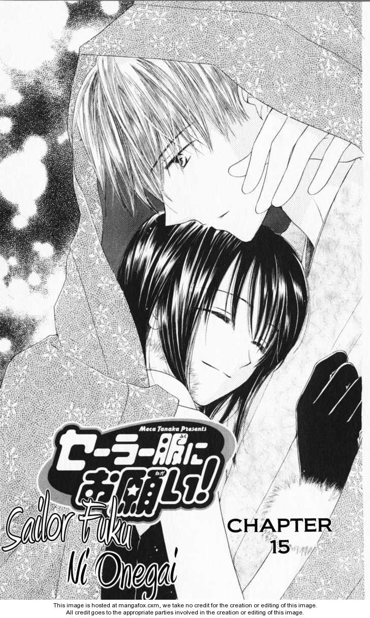 Sailor Fuku ni Onegai! 15 Page 3