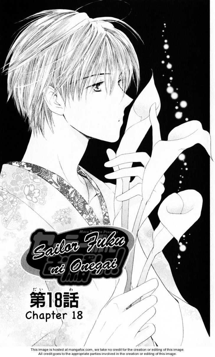 Sailor Fuku ni Onegai! 18 Page 2