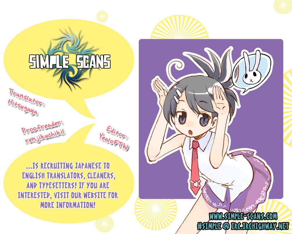 Sailor Fuku ni Onegai! 21 Page 1