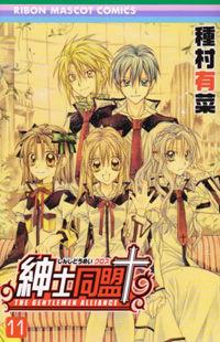 Truyện tranh, đọc truyện tranh, truyện tranh mobile Shinshi Doumei Cross