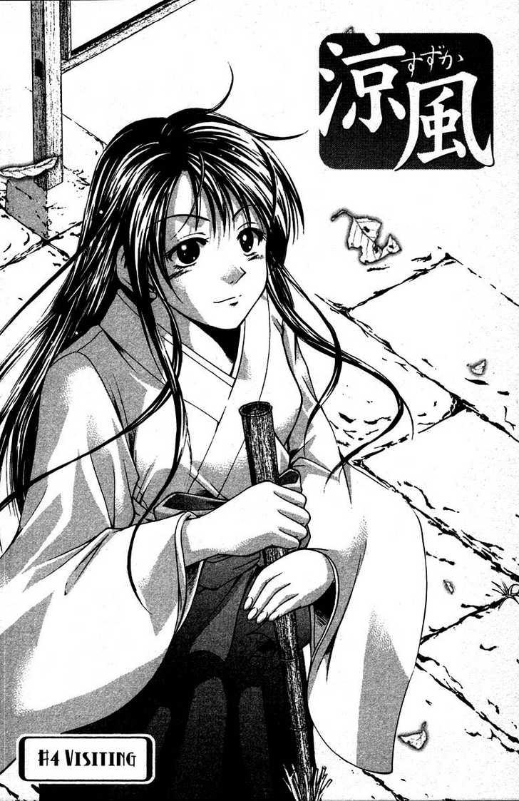 Suzuka 4 Page 3