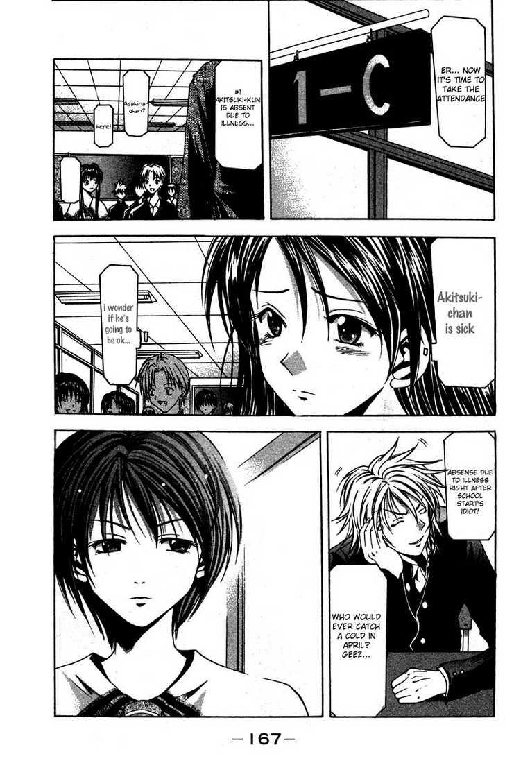 Suzuka 4 Page 4