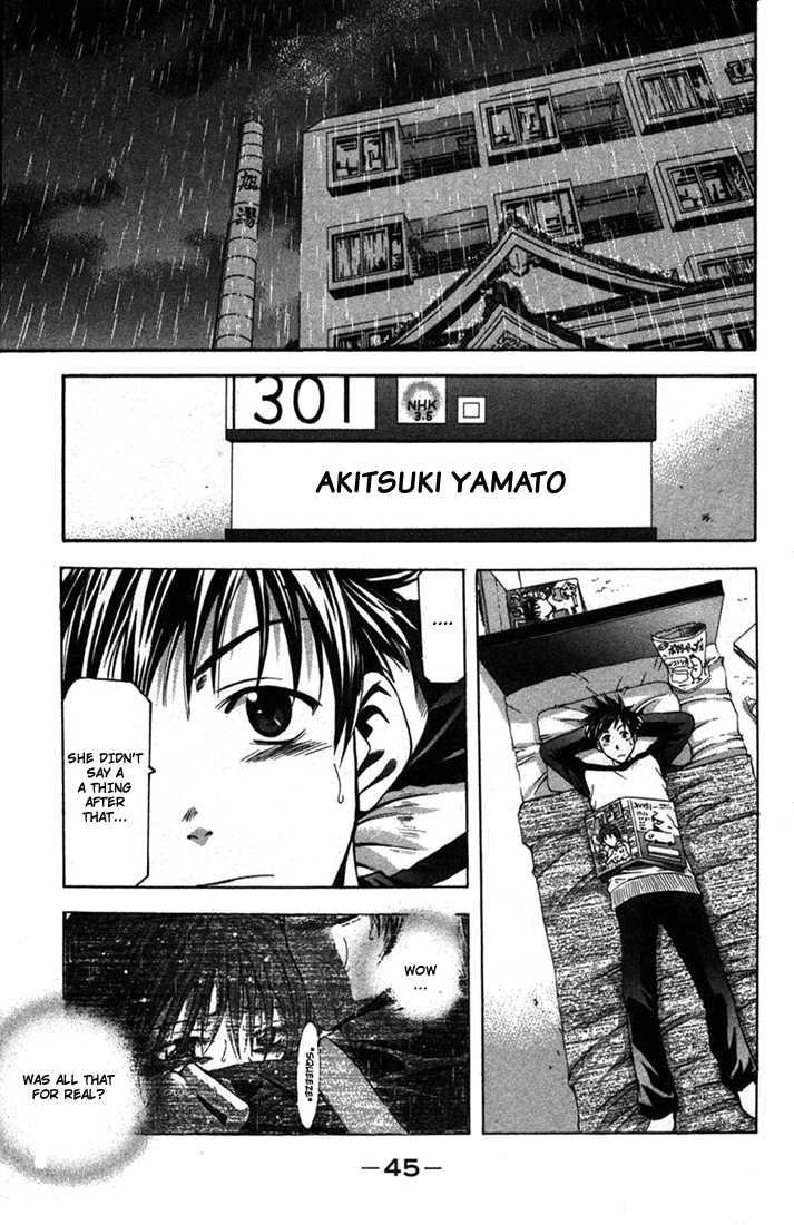 Suzuka 7 Page 2