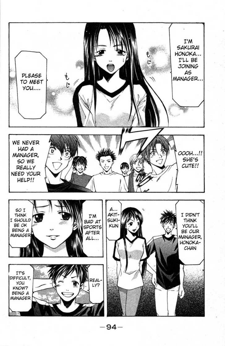 Suzuka 18 Page 3