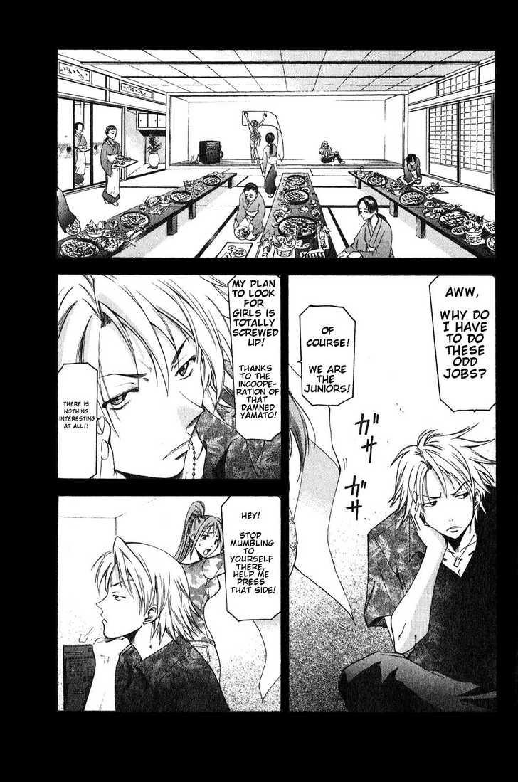 Suzuka 35 Page 3
