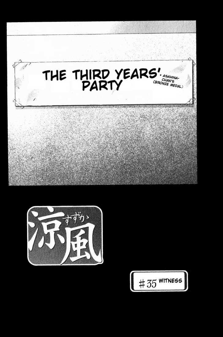Suzuka 35 Page 4