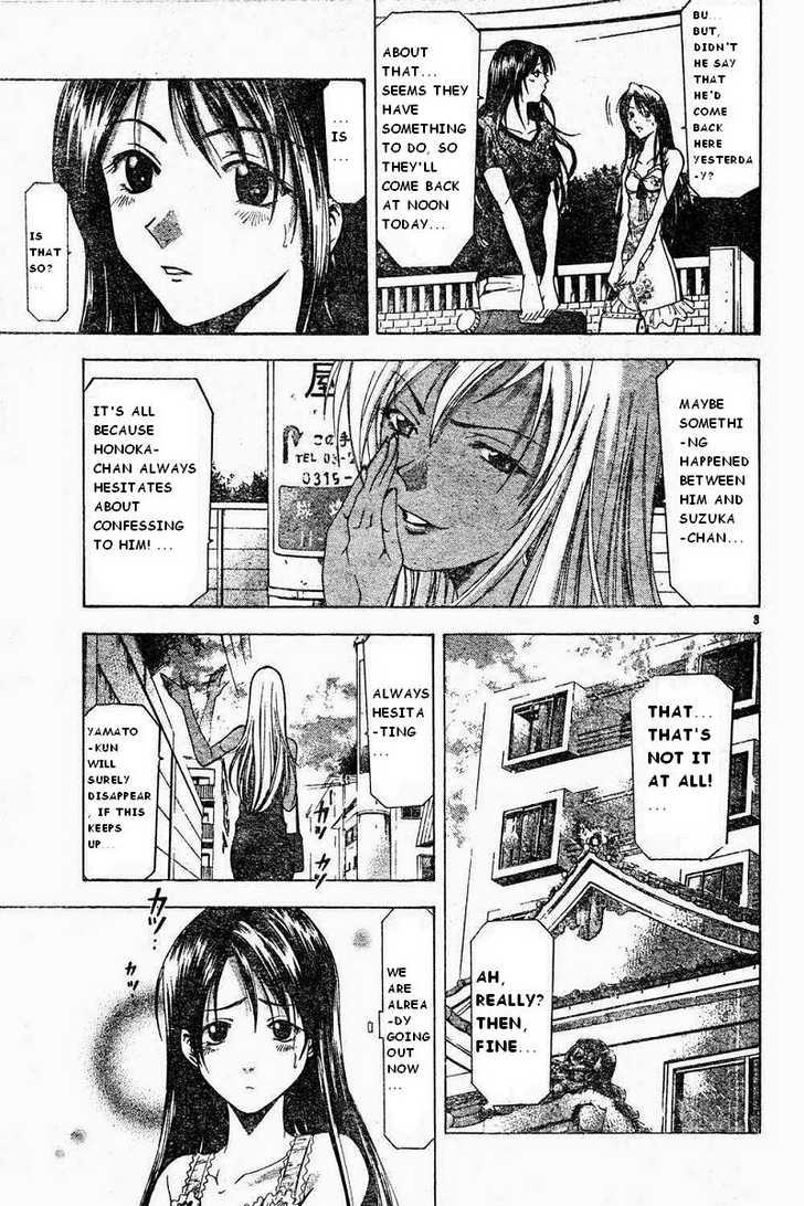 Suzuka 42 Page 3