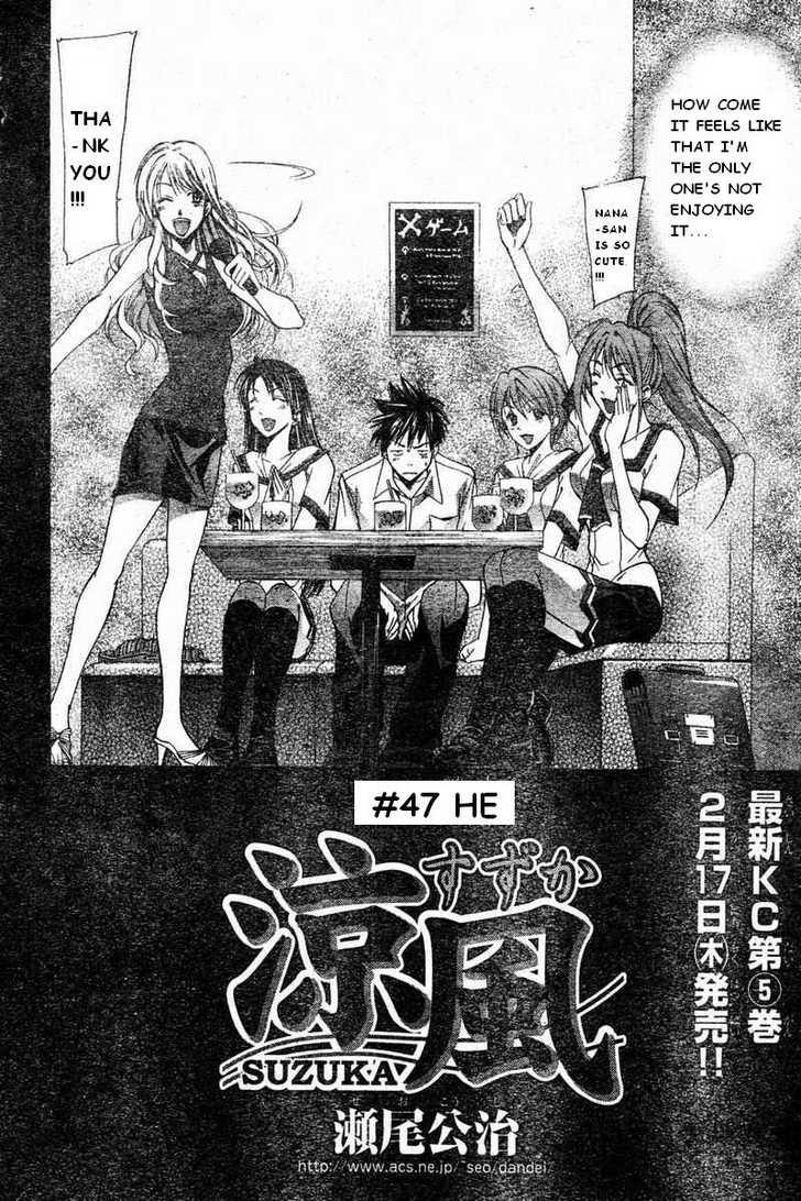 Suzuka 47 Page 2