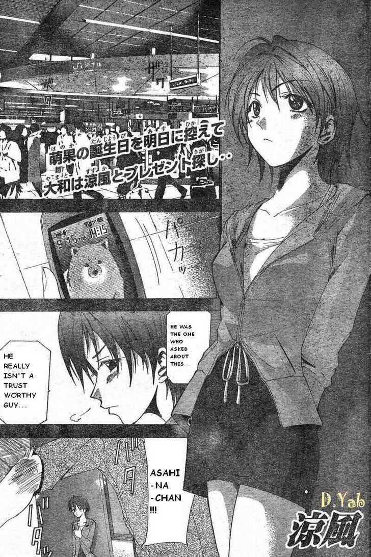 Suzuka 49 Page 1