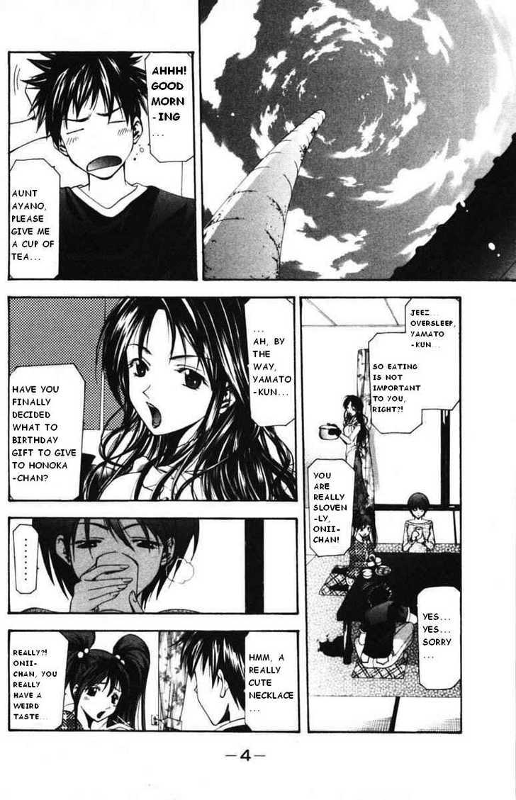 Suzuka 50 Page 2
