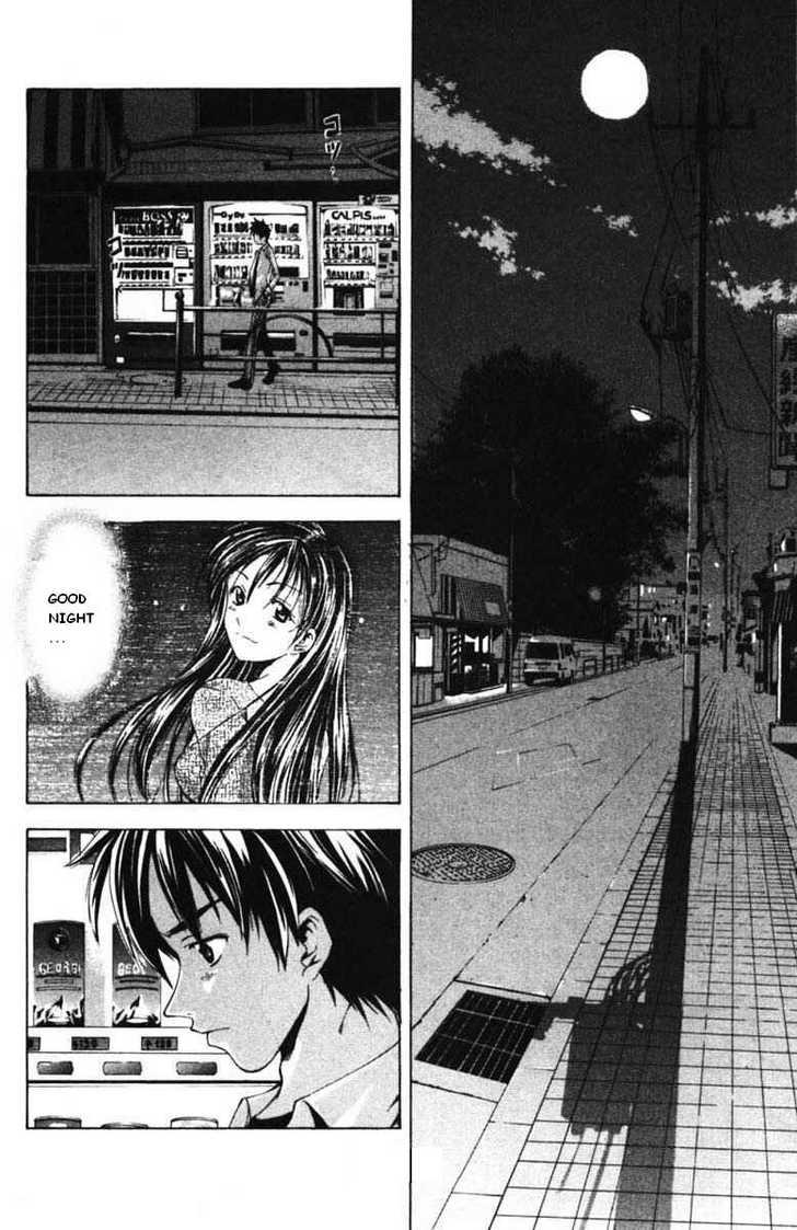 Suzuka 53 Page 2